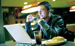 Sázení po internetu - krok za krokem