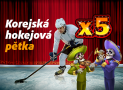 Korejská hokejová pětka
