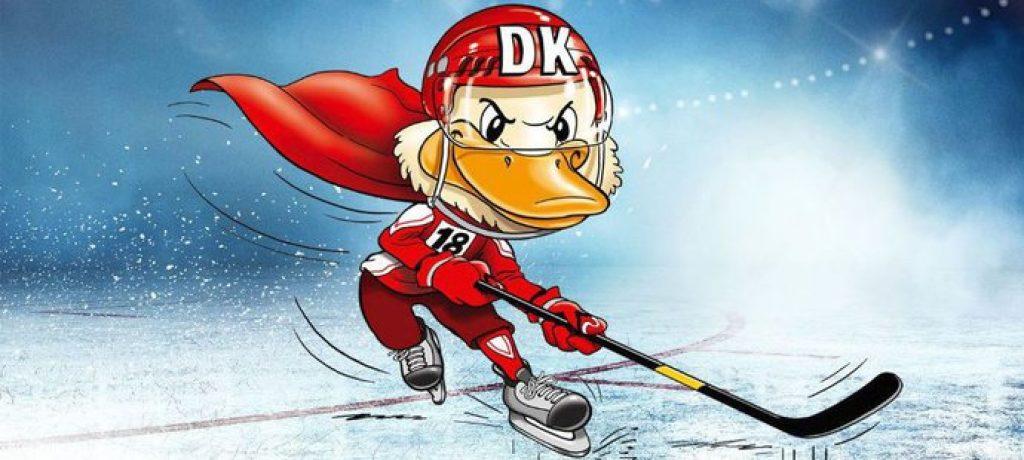 Maskotem MS vhokeji 2018 se kačátko Duckly, které se inspirovalo pohádkou Ošklivé káčátko od Hanse Christiana Andersena, zřejmě nejznámějšího Dána.