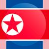 Logo týmu Severní Korea